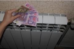 Жителям Покровска и Мирнограда горячие батареи будут не по карману