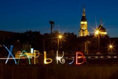Очередные страшилки. В «ЛНР» объявили о готовящемся теракте в Харькове