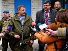 """Захарченко прорвался в Горловку и стал просить у Украины """"тяжелые танки"""""""