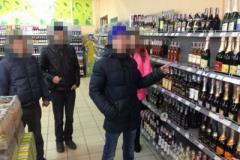 В Краматорске наказаны любители халявного дорогого алкоголя