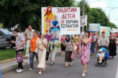 Плевок в душу «русскому миру». Власти «ЛНР» ввели плату за право въезда на подконтрольную им территорию в евро