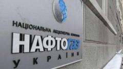 Украина то ли начала, то ли не начала добывать сланцевый газ