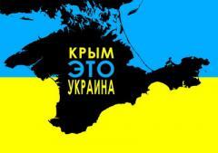 Мнение: Крым и Донбасс вернутся, когда Украина станет успешной страной
