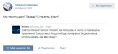 """В Макеевке бюджетников сгоняют «на праздник». Отмечать вторую  годовщину """"правления"""" Захарченко"""