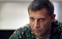 Захарченко собрался «на Киев»
