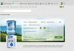 В Privat24 появилась услуга заказа питьевой воды