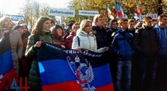 В Донецке прошел митинг в честь двухлетия  «инаугурации» Захарченко