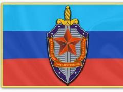 """Оккупанты Луганщины заявили, что задержали фанатов-""""ультрас"""", которые """"подрывали конституционный строй"""" их псевдореспублики"""