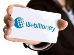 """Нацбанк Украины запретил использование услуг систем  Webmoney, """"Яндекс.Деньги"""", QIWI Wallet и Wallet one"""