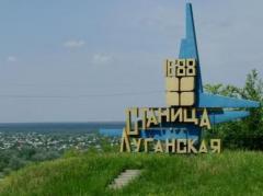 Из-за обстрелов боевиков пока невозможно разведение сторон в Станице Луганской