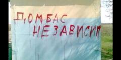 Рашисты в «ДНР» возмущены, что есть такие, кто ждет возвращения Украины