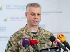 Вчера двое украинских военных погибли в зоне АТО
