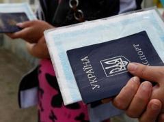 Переселенцев каждые три месяца могут проверять в Ощадбанке