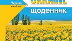 В оккупированном Севастополе сотрудники ФСБ допрашивали школьницу из-за украинского дневника