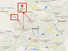 Донбасский фронт: экскурсия в поселок-призрак (ВИДЕО)