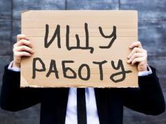 Безработица оккупировала Донбасс