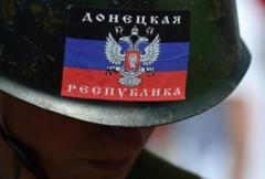 Террористы в «ДНР» умирают от СПИДа