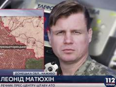 Донбасский фронт: боевики добавили еще пару обстрелов