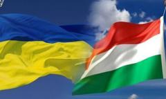 Украина заинтересована в расширении сотрудничества с Венгрией в энергетической сфере