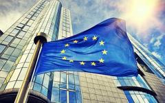 Атака хакеров на Еврокомиссию : стали известны подробности
