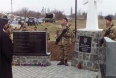 Відкрили пам'ятник кримчанам, які загинули в зоні АТО