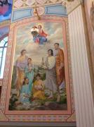 В сети показали фреску Порошенко с семьей