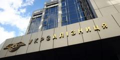 Укрзализныце дадут 150 млн евро на модернизацию