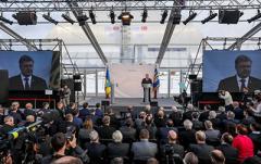 Порошенко: Авария на ЧАЭС не такая страшная, как война с Россией