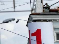 В Донецке  на крышах домов появились снайперы (ФОТО)