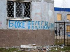 Из-за ночных обстрелов в Авдеевке повреждены дома, ранен мирный житель