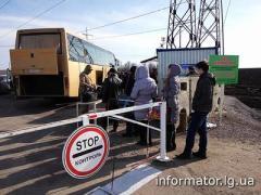 Цены на автобусные перевозки из оккупированного Донецка до КПВВ выросли почти в 2 раза