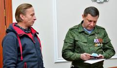 СБУ обвинила российского актера-украинофоба Охлобыстина в терроризме