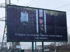Если мучит ностальгия – чемодан-вокзал-Россия: в Херсоне разместили антироссийские билборды