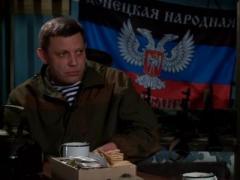"""Главарь """"ДНР"""" Захарченко, выпив чая у Прилепина, наговорил с три короба (ВИДЕО)"""