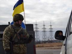 Изменен порядок пересечения пунктов пропуска на линии разграничения на Донбассе