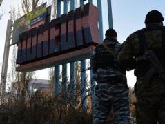 Жители Донецка и Макеевки отчетливо слышат звуки пулеметов и тяжелой артиллерии