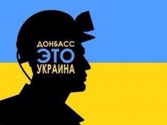 Политическая воля и готовности к компромиссам - более половины украинцев считают, что мир на Донбассе возможно установить за короткий срок