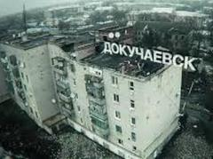 """Оккупированный Докучаевск усиливают техникой и дисциплинированными """"защитниками из-за поребрика"""""""
