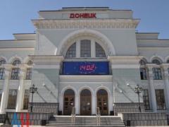 Железнодорожный вокзал Донецка использовали для проведения музыкального флешмоба (ВИДЕО)