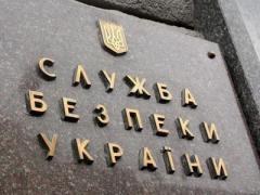 В зоні АТО СБУ вилучила нелегальні вантажі на півмільйона гривень