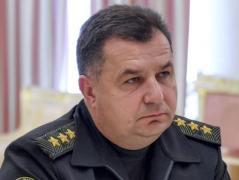 Ситуацию на Донбассе можно разрешить только путем переговоров - Полторак