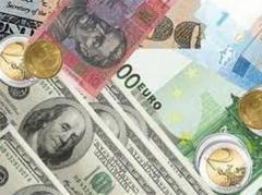 Курс валют на 8 декабря: доллар и евро стали дешевле