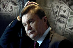 Швейцария заморозила активы Януковича