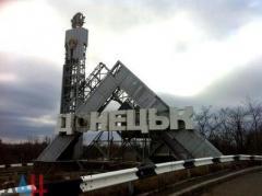 Боевики из жилых районов Донецка ведут обстрел позиций ВСУ