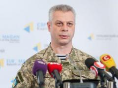 За минувшие сутки погибших украинских военных в зоне АТО нет