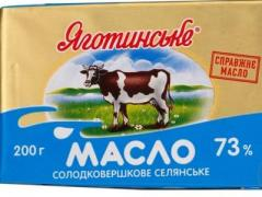 Эксперт назвал ТОП-15 марок вредного для здоровья сливочного масла в Украине (СПИСОК)
