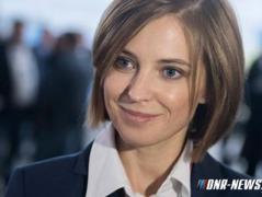 Депутат российской Госдумы и экс-прокурор Крыма Поклонская намерена посетить Донбасс