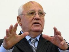 Страшно подумать : Горбачев допустил возобновление Союза в рамках границ СССР