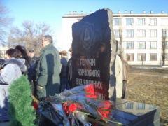 Плотницкий поменял дату чествования ликвидаторов последствий катастрофы на ЧАЭС