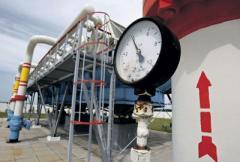 """""""Газпром"""" готовит """"новый газовый кризис"""" на Украине в январе-феврале 2017 года"""